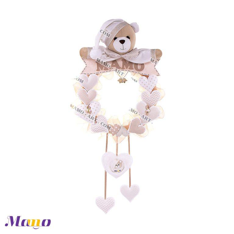 حلقه اسم خرس مامو کرم ( نانان ) - بهترین سیسمونی نوزاد و دکوراسیون اتاق کودک
