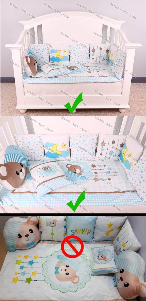 سرویس خواب نوزاد مامو