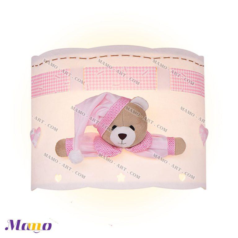 چراغ دیوارکوب دیواری فانتزی کودک خرس مامو صورتی - بهترین سیسمونی نوزاد و دکوراسیون اتاق کودک